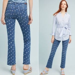 Pilcro Flower High Rise Cropped Bootcut Jeans - 25
